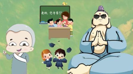 为什么以前老师课多不觉累, 现在课少觉得很累, 听佛祖怎么说?