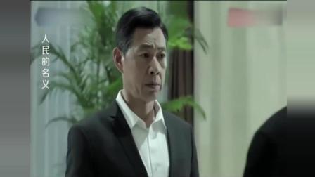 《人民的名义》赵瑞龙被抓, 沙瑞金亲自上阵, 祁