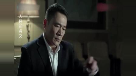 《人民的名义》赵东来太腹黑, 拿李达康做挡箭牌