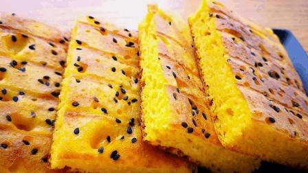 半个南瓜, 2个鸡蛋, 学会这招, 做出蓬松可口的南瓜黄金饼