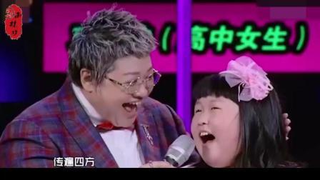 我天! 韩红做梦都没想到吧, 小女孩唱她的天路, 高音把她都超越了