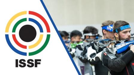 ISSF国际射联昌原世锦赛-青年男子50米步枪三姿