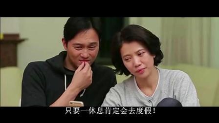张智霖晒与老婆合照, 袁咏仪颜值引起群愤, 这你女朋友?