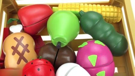 儿童过家家切切乐水果蔬菜玩具 体验过家家乐趣  男孩女孩蔬果认知大比拼