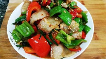 """""""青椒回锅肉""""家常做法, 油而不腻, 是一道非常不错的下饭菜"""