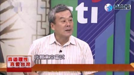台湾中高阶人才流出多, 而流入少! 都想往大陆发展与磨砺