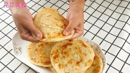 教你在家做芝麻油酥饼, 面粉加上水和油, 做出来比葱油饼好吃多了