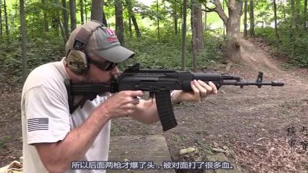 军事资讯: M762步枪上线 新步枪之王登场, 真少王中王啊!
