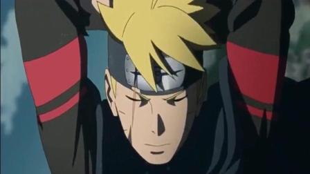 火影忍者: 博人的净眼完全爆发!