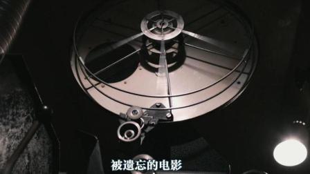 科技尬电影: 看电影, 还记得老式放映机的样子吗?