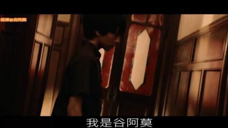 【谷阿莫】5分鐘看完2018把拔睡了你女友的電影《恶与假面的规则》