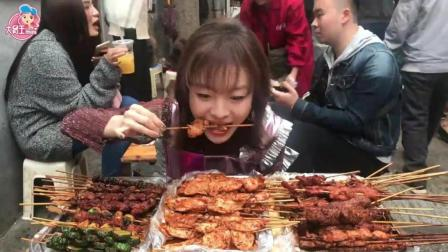 大胃mini 长沙街头吃150油炸串串, 吃的香爽辣到嗨
