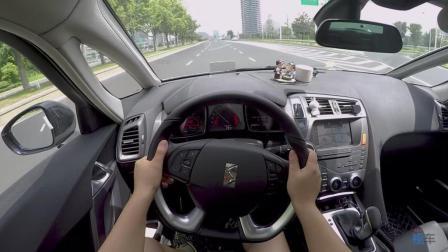 试车试驾 DS5 2018 pline 城市与高速路况试驾