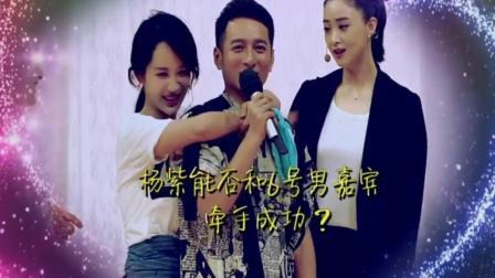邓伦和杨紫, 见到各自的偶像时, 这反应是既相似