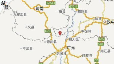 陕西汉中?#24515;?#24378;县发生5.3级地震