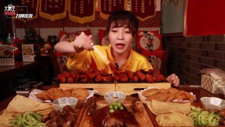 大胃mini 小仙女食肚歪, 藕盒鸡排肘子吃到嗨, 卷