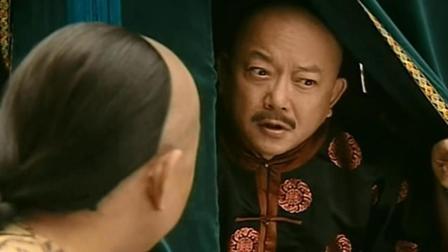 和珅瘆得慌, 问刘全洪大夫是怎么处理的, 难道人疯了都变一个音?