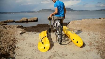 黑科技: 这个装置能让你的自行车在水上骑行!