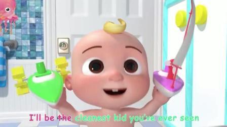 洗澡歌曲 卡通动漫儿歌 英语童谣 少儿启蒙英语 儿童动画歌曲