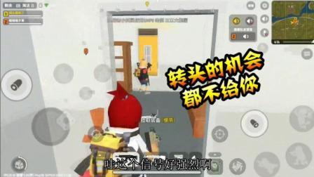 香肠派对: 馒头毫不犹豫冲上了二楼, 让敌人连转过头来机会都没有
