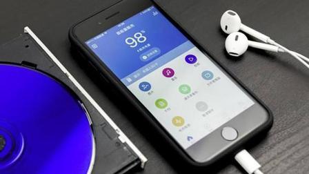 苹果手机听歌音量小 教你这样设置下 音效瞬间大起来