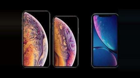 三款苹果新iPhone手机正式发布