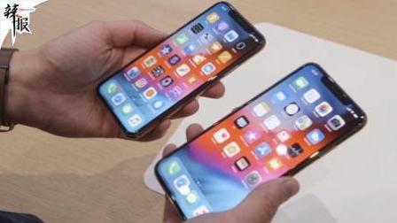 你会pick哪一款?三款新iPhone火速上手