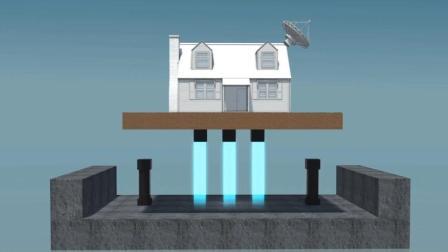 一地震就上天的房子, 采用磁悬浮技术, 完美错过地震时间!