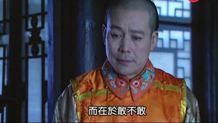 雍正王朝: 太子爷一群猪队友, 让太子造反, 不知康熙早安排好一切