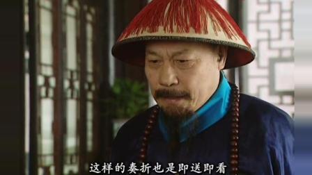 雍正王朝: 太子复位, 趁着康熙南巡出门, 立马原形毕露!