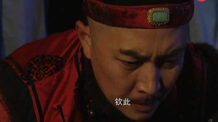 雍正王朝: 太子的叛军马上就要包围行宫了, 康熙宣布了一系列命令