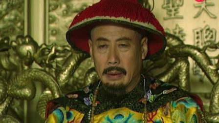 雍正王朝: 太子二度被废, 十三爷因暗害郑春华被康熙圈禁宗人府