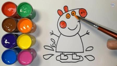 儿童画 简笔画 小猪佩奇 儿童涂鸦 填色