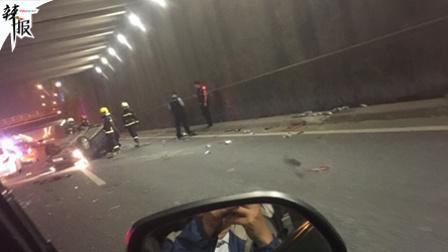 北四环突发多车事故 四车损坏七人受伤