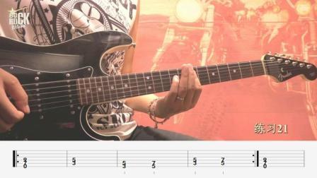 乔伊重金属节奏《第二节练习》示范演奏