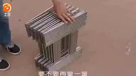 国内牛人发明一种折叠梯子, 能承重800公斤, 摊开
