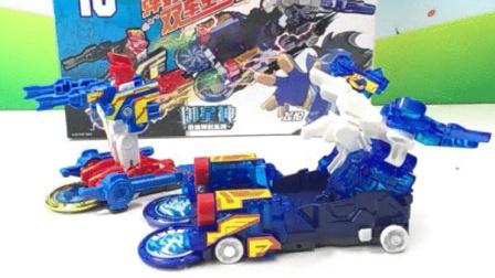 爆裂飞车玩具 兽神合体御星神弹射变形玩具.mp4