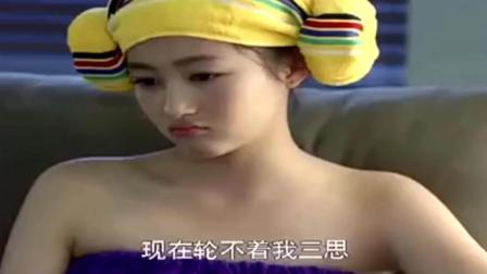 关晓彤与王志文演父女, 两人对话太有意思了, 关