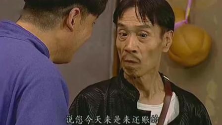 《地下交通站》孙掌柜把贾贵说晕, 一下把他绕进去了!