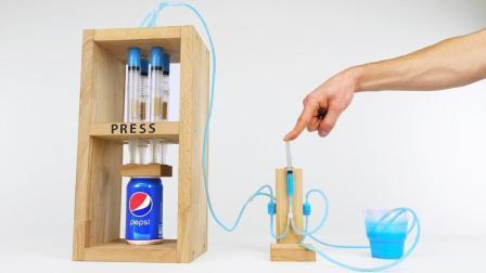 教你做一个液压机, 材料在家里就能找到, 不会的快来学起来