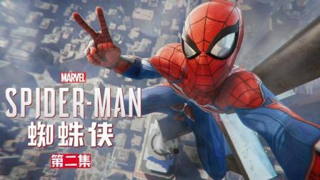 【漫威蜘蛛侠】完美无伤02:你们中文太差了