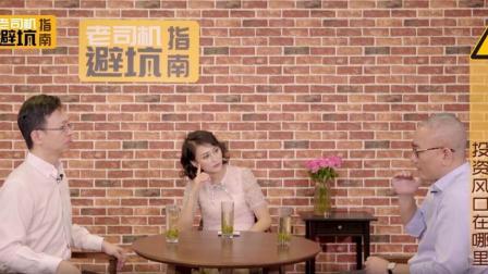华创资本合伙人熊伟铭神预测: 未来几年创业和投资的风口在哪里?