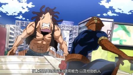 怪物闯入居民区,肆意破坏建筑攻击人类,这时超能小队来了!