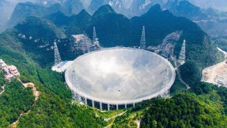 """""""中国天眼"""": 安检最严的景区, 方圆五公里内严禁出现电子产品!"""