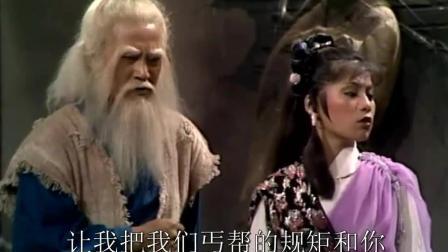 《射雕英雄传之华山论剑》老顽童就喜欢凑热闹 洪七公也是没办法
