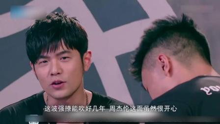 《这就是灌篮》李易峰现场表白, 周杰伦反而害羞