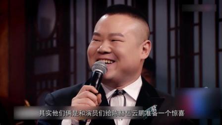 """天津话爆笑解说《周六夜现场》羽泉关系出现""""裂痕"""", 演员成萧敬腾真爱粉"""