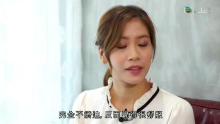 【家装篇】安乐蜗(粤语中字)丈夫崇尚工業型格 太太卻鍾情暖和溫馨209