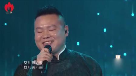 李健岳云鹏合唱《女儿情》, 分别演绎唐僧和女儿国国王, 牵手很难