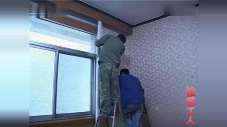 农民工贴壁纸全过程, 看看无缝墙布施工细节 , 了解装修更加能装好家